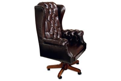 Кресло руководителя 2545