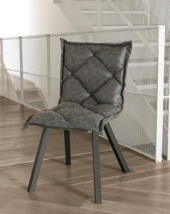 DIGIONE Chair